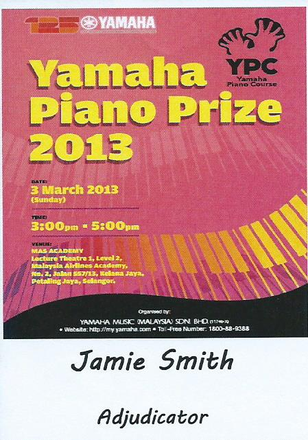 Yamaha prize
